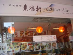 Our best secret- Vegetarian Villas at Blk 479 Jurong West
