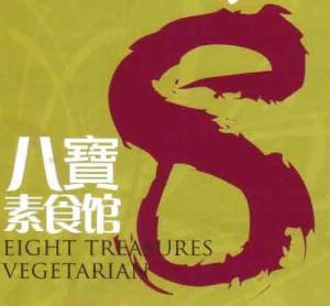 Company Reunion- Eight Treasures Vegetarian Restaurant