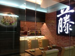 Salmon Maki Roll- Bespoke Teng Vegetarian Restaurant Sunshine Plaza