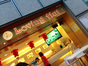 Loving Hut- Suntec City Mall Sky Garden Tower 2