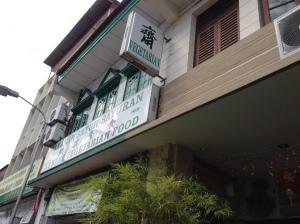 Malaysia Food Galore- Ee Beng Vegetarian Restaurant Penang
