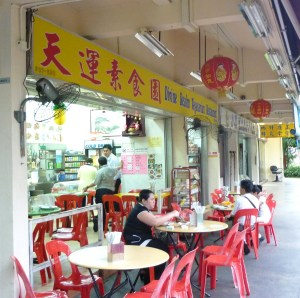 Divine Realm Vegetarian Restaurant- Hougang Ave 8