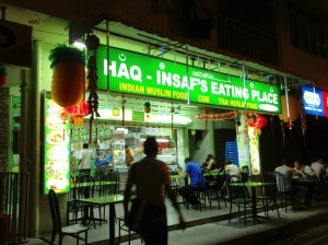Mushroom Prata & Pappadum- Haq-Insaf's Eating Place at West Coast