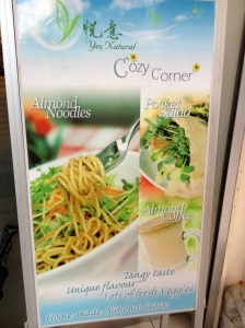 Nutty Almond Noodles- Yes Natural Vegetarian Restaurant at Geylang Lorong 27
