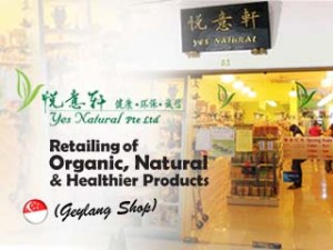 Vegetarian Gummy Bears- YES Natural Retail Store at Geylang
