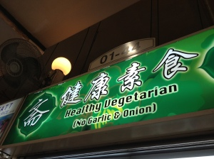 Hokkien Mee- Healthy Vegetarian Stall at Amoy Street Food Centre