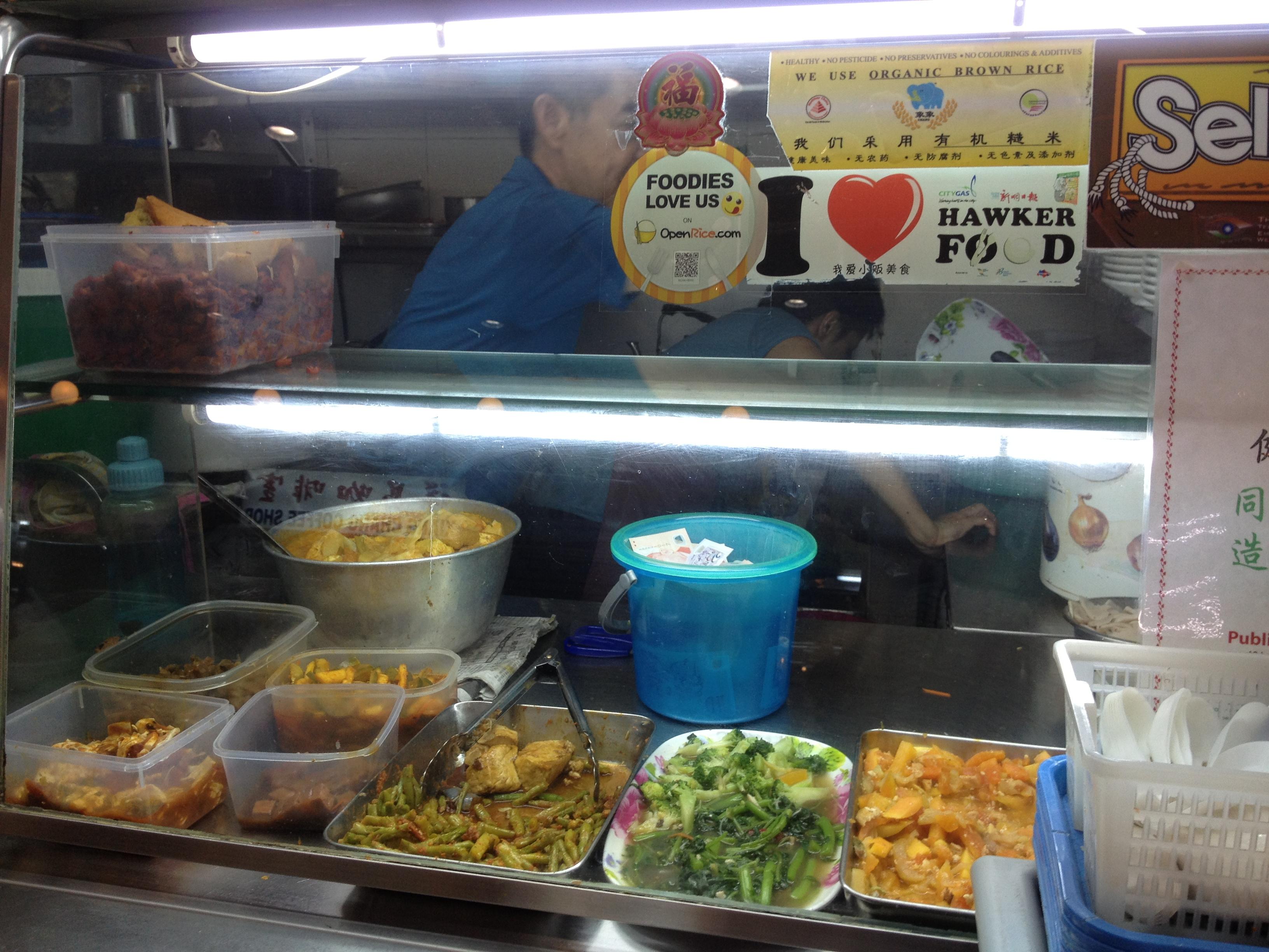 Hokkien mee healthy vegetarian stall at amoy street food for Bar food vegetarian