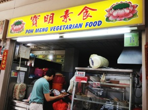 Tastiest Vegetarian Mee Hoon- Poh Meng Vegetarian Stall at Taman Jurong Food Market Centre