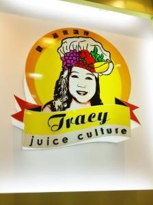 Black Bean Wheatgrass Juice - Tracy Juice Culture at Fortune Centre