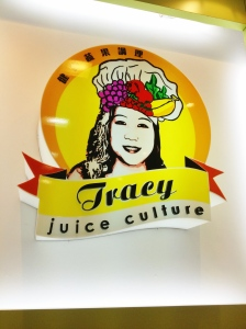 Black Bean Wheatgrass Juice - Tracy Juice Culture at Fortune Centre
