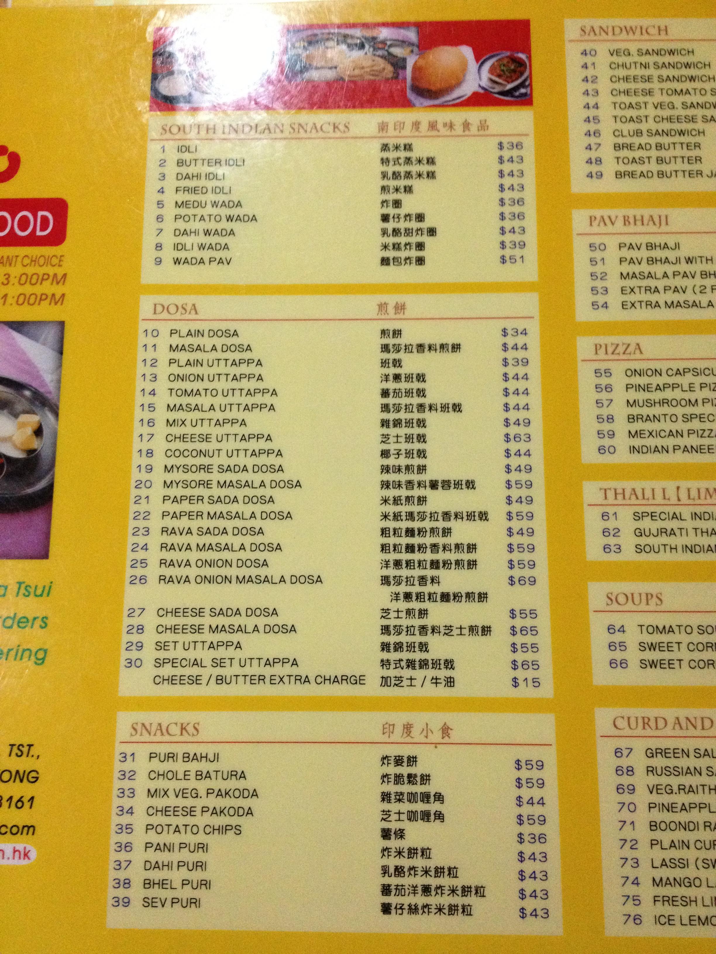 Hong Kong Best Vegetarian Restaurant
