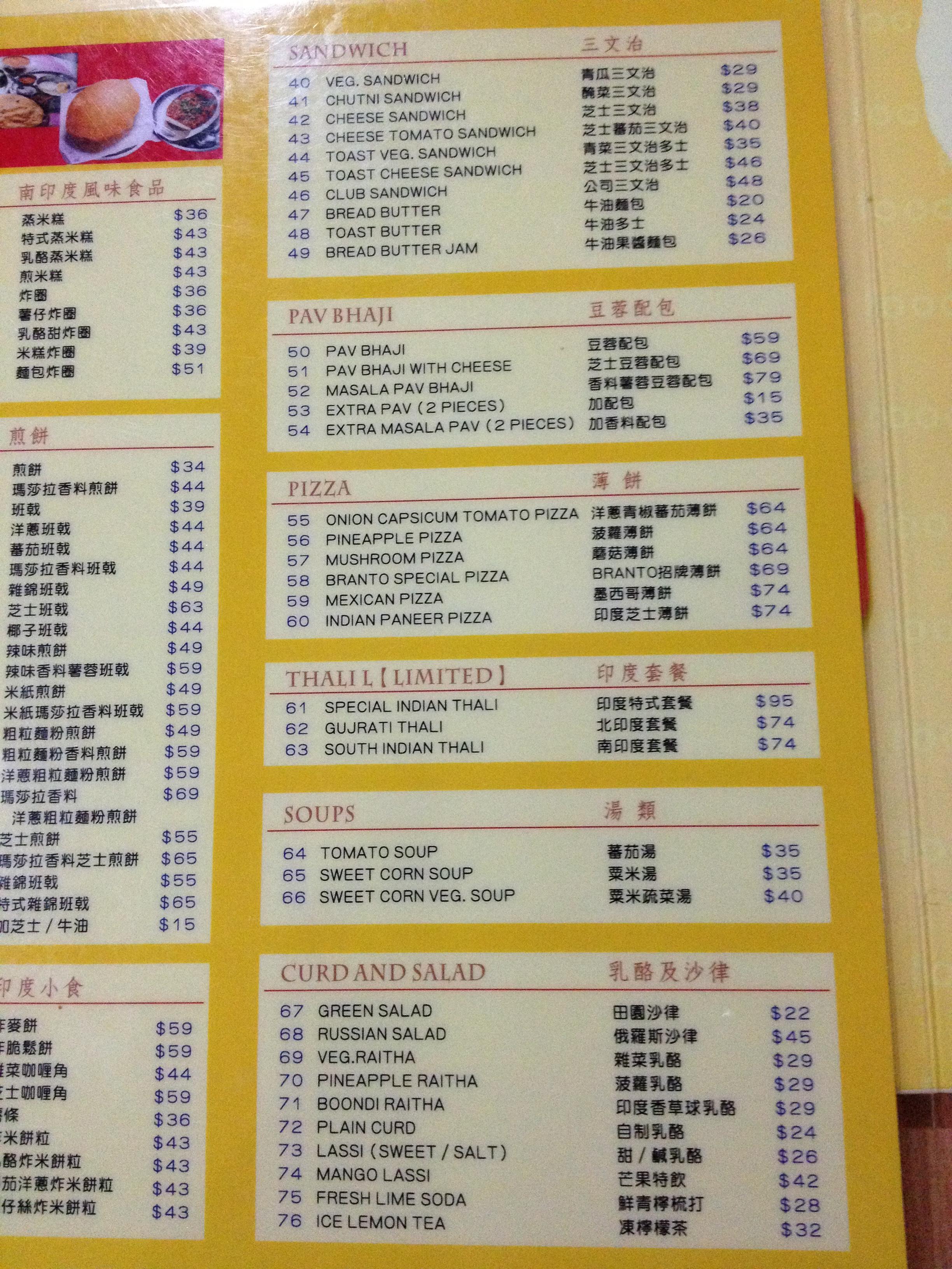Best Vegetarian Food in HongKong- Branto Pure Veg Indian ...