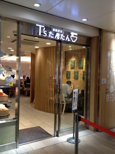 Vegan Shoyu Ramen- T's Tan Tan Ramen Restaurant in Tokyo