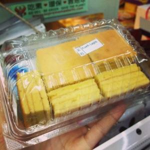 Eggless Kueh Lapis- Xin Yuan Vegetarian Food Trading at Fortune Centre
