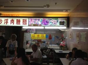 Vegetarian Popiah & Rojak- Fu Lu Shou Complex at Bugis