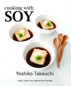 Cooking-with-Soy-front-hi-res-843x1024